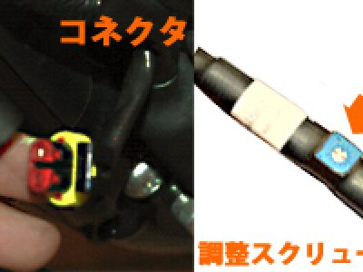 可変型エンリッチメント・デバイス(ViED-2・エンリッチナー)