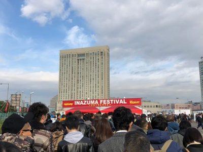 #稲妻フェティバル
