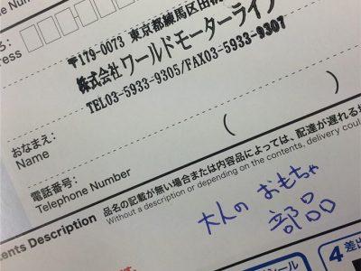 #hd-pars.jp